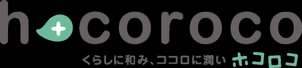 hokoroko